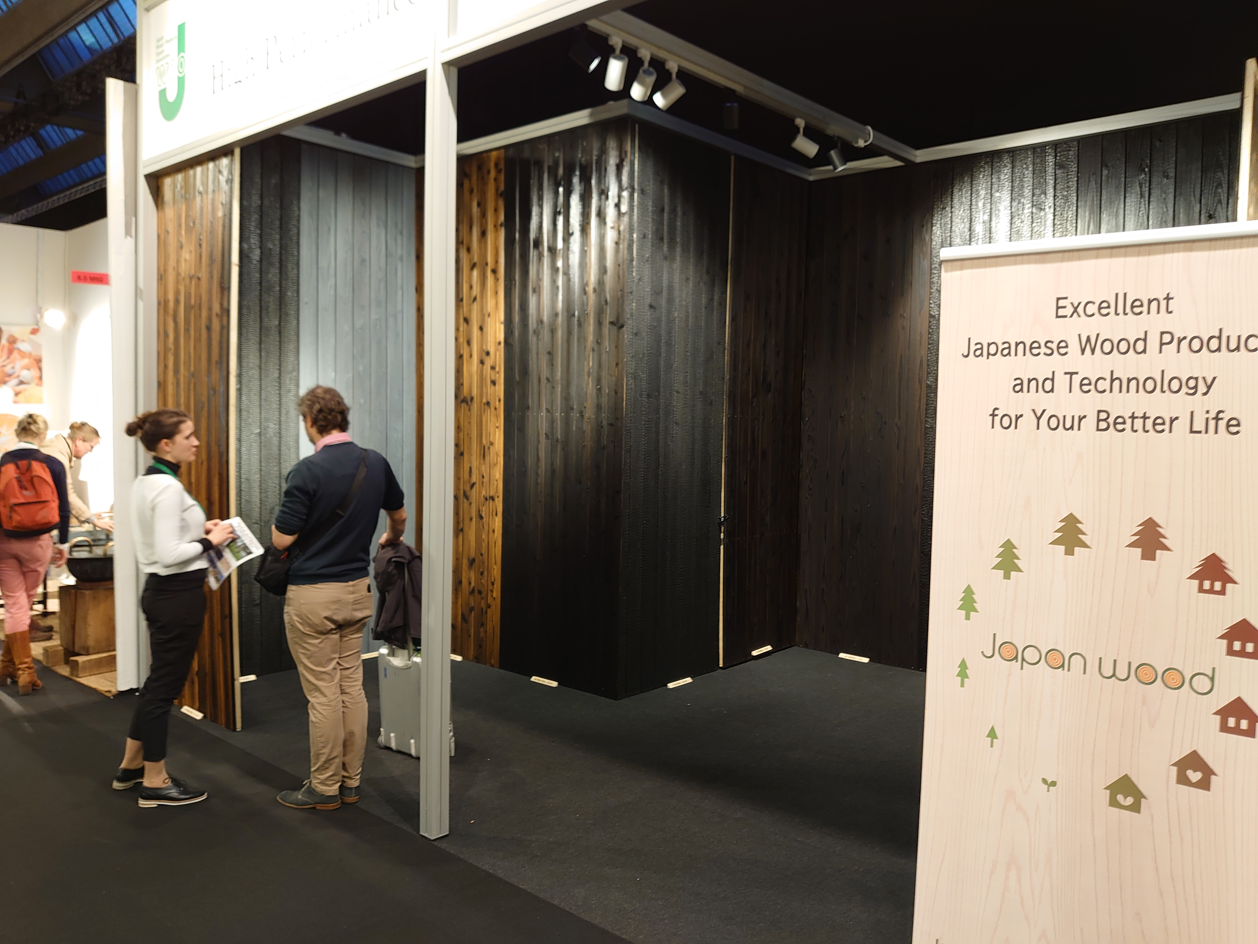 Our booth at Ambiente